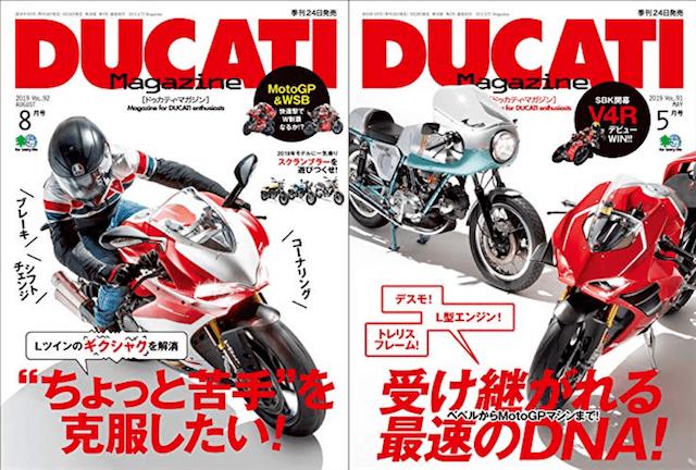 ducati-magazine