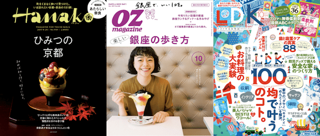 kindle unlimited 女性ライフスタイル誌