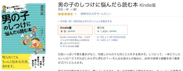 prime reading 本