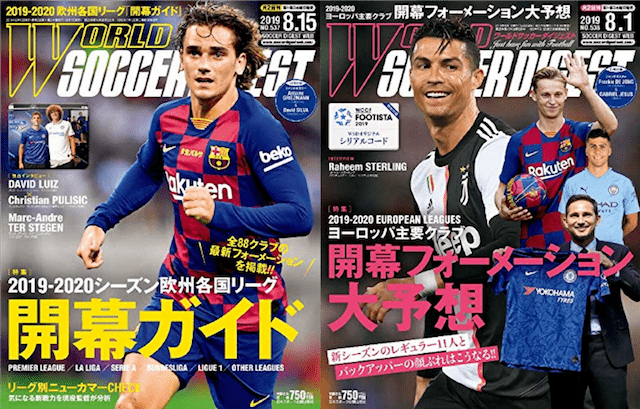 world-soccer-digest